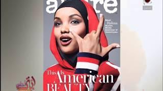إنتي أحلى - حليمة عدن أول صومالية مسلمة محجبة تدخل عالم الأزياء العالمي ..تعرف على التفاصيل