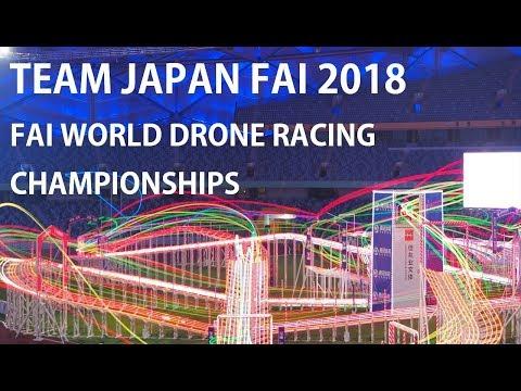 team-japan-2018-fai-world-drone-racing-championships