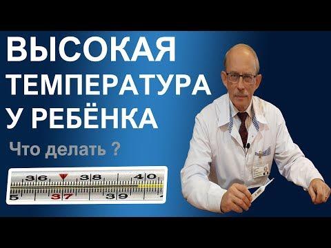 Опасность вируса гепатита в