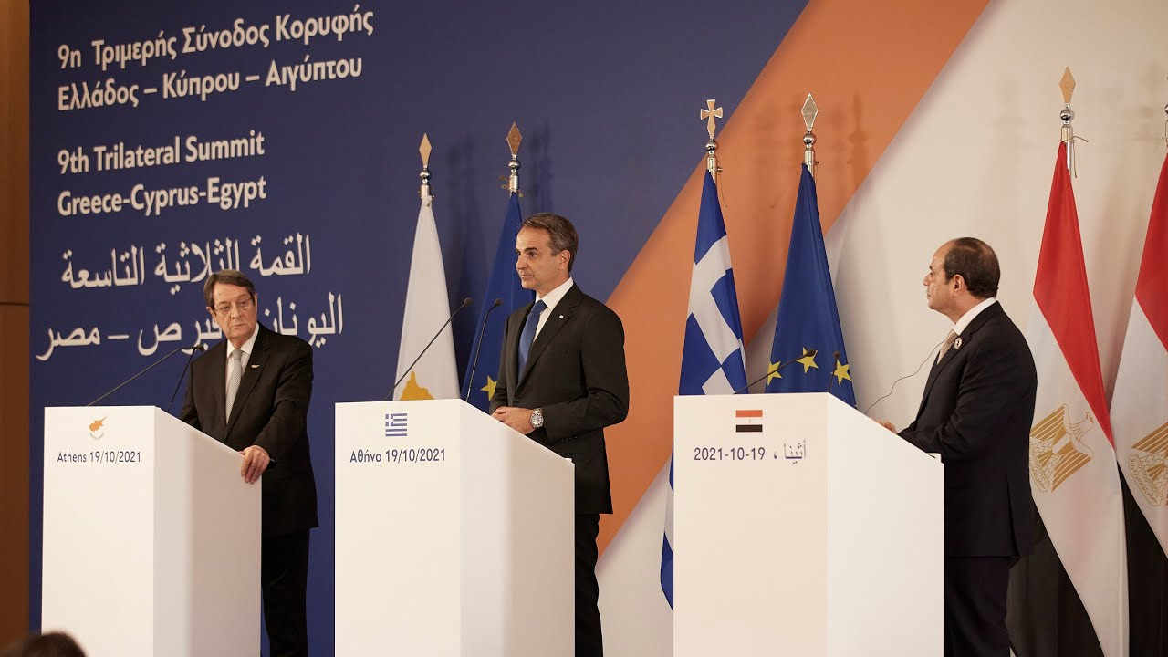 9η Τριμερής Σύνοδος Κορυφής Ελλάδος – Κύπρου – Αιγύπτου | Δηλώσεις ηγετών