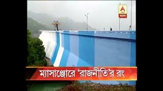 Political battle over colour of dam in Massanjore