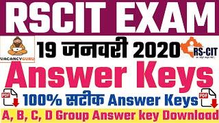 RSCIT Answer key 19 January 2020 exam rscit answer key today exam 19 January answer key today