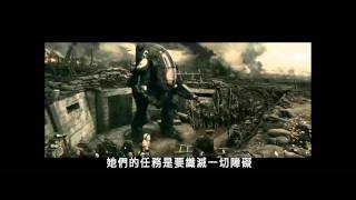 天姬戰電影劇照1