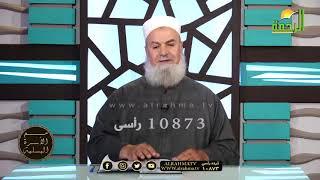 ثقة الطالب بالاستاذ مع فضيلة الدكتور أبو الفتوح عقل برنامج مع الأسرة المسلمة