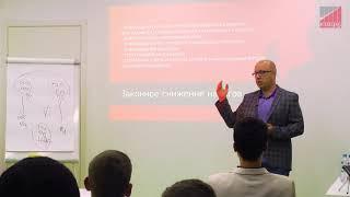 Законное снижение налогов в Украине и рискованные схемы минимизации налогообложения