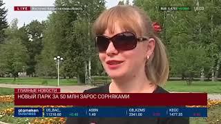 Новости Казахстана. Выпуск от 17.09.2018