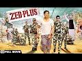 Zed Plus (2014) | Hindi Comedy Movie | Adil Hussain, Mona Singh, Mukesh Tiwari, Sanjay Mishra
