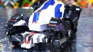 よみがえる 仮面ライダードライブキット3 ライドクロッサー kamen Rider Drive kit
