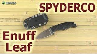 Spyderco FB31PBK - відео 1