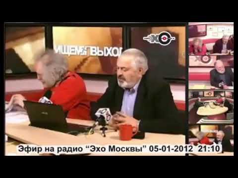 Как лица в РФ замещают государственную должность 16 04 2019