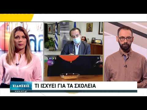 Έντυπα για τις μετακινήσεις-Αποστολή SMS σε Θεσσαλονίκη και Σέρρες | 3/11/2020 | ΕΡΤ