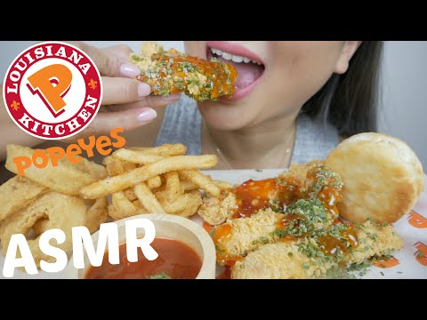 NEW Popeyes Chicken VOODOO Tenders | ASMR *No Talking Eating Sounds| N.E Let's Eat