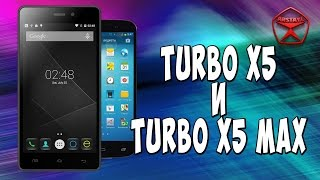 Сверхбюджетники, это как? Turbo X5 Black и Turbo X5 Max/ Арстайл /