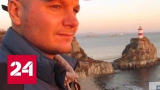 "На оператора ГТРК ""Владивосток"" совершено нападение"