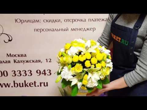 Композиция из цветов «Кокетка»