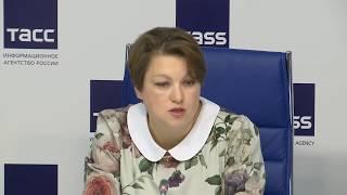 Пресс-конференция ТАСС - Работа школьных психологов