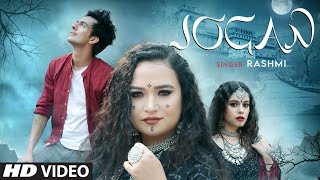 "Rashmi ""Jogan"" New Video Song Feat. Siddhi   - YouTube"