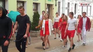 10. Młodzieżowa Parada Niepodległości - Sanok 2018