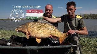 Первый этап, водоем Rober-To, Венгрия. Часть 2 | #IronFish 2019