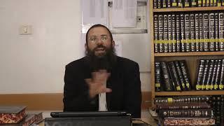 נתיבות עולם - נתיב העבודה שיעור 4 - הרב אריאל אלקובי שליט''א