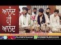 Bhai Bikramjeet Singh (Garhi, Nawan Shehr #Akj #Garhi #Kirtan ਭਾਈ ਬਿਕਰਮਜੀਤ ਸਿੰਘ ਗੜ੍ਹੀ video download