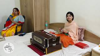 Sankirtan Yatra Sujangarh kirtan  Devi Chitralekhaji