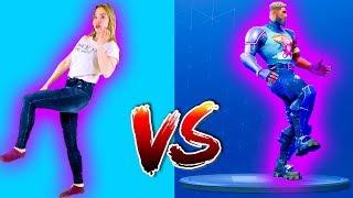 Света и Богдан НЕ УМЕЮТ танцевать? Fortnite Dance Challenge // ЛУНОМОСИК