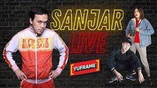 Sanjar Live 1 выпуск - Yuframe / Артур и Айым (Пилотная версия)