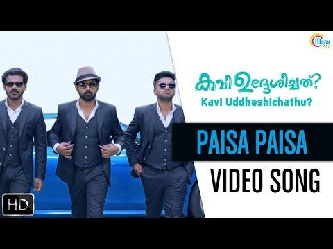Watch Video Song Paisa Paisa from Kavi Uddhesichathu