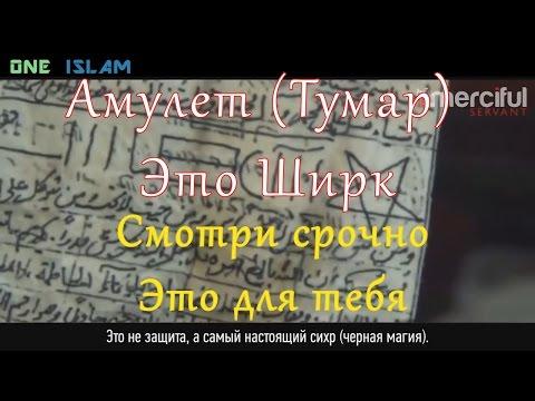 Астролог ведический владислав