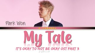 My Tale - Park Won 박원 | It's Okay to Not Be Okay 사이코지만 괜찮아 OST Part 3 | Lyrics 가사 | Han/Rom/Eng
