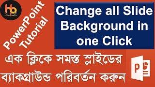 Powerpoint Tutorial Bangla