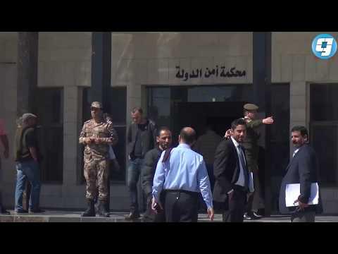 فيديو بوابة الوسط | السجن لأردنييْن خططا لتفجير 3 سفارات أجنبية