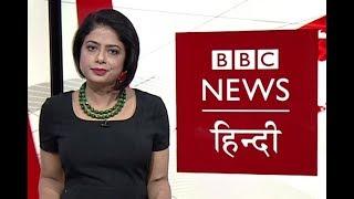 क्या Trump को impeachment process से चुनाव में नुकसान होगा?: BBC Duniya with Sarika (BBC Hindi)