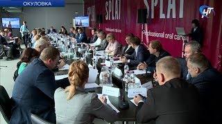 На территории предприятия «Сплат-Косметика» прошло заседание областного инвестиционного совета