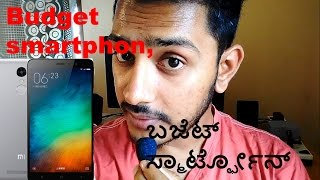October 2016, Budget smartphon, kannada video