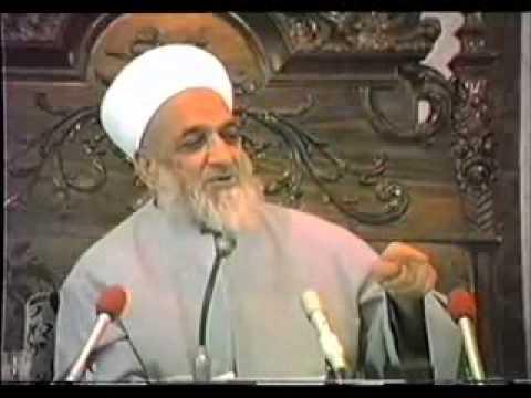 درس سماحة الشيخ أحمد كفتارو- رحمه الله - تفسير سورة الفرقان الجزء 17