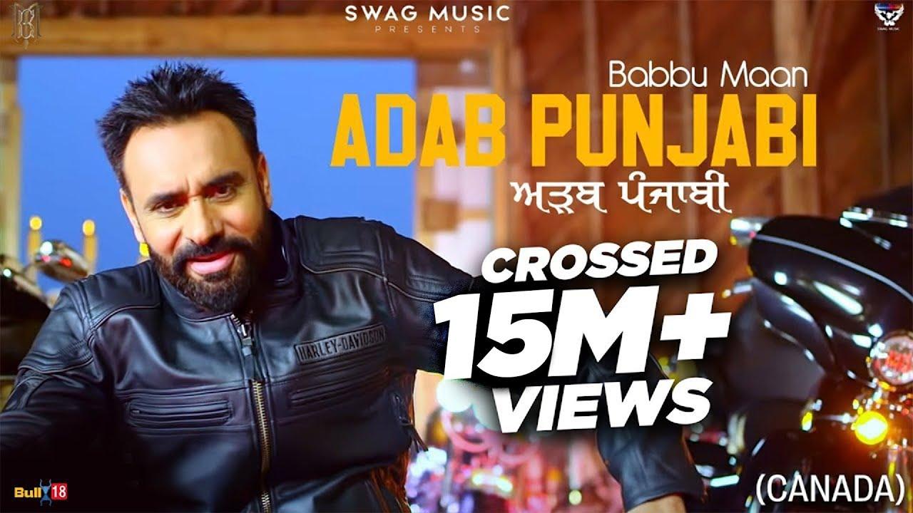 Adab Punjabi mp3 Song