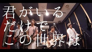 『Aspirin Smile』 Lyric Video公開!