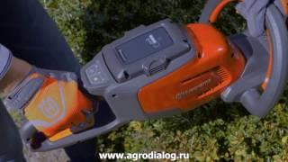Аккумуляторный кусторез Husqvarna 115iHD45