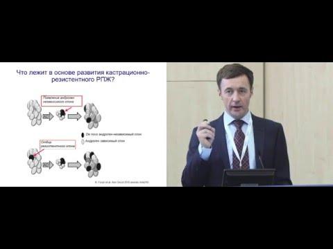 Причины и развитие простатита