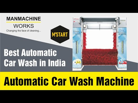 Manmachine M'START Automatic Car Wash