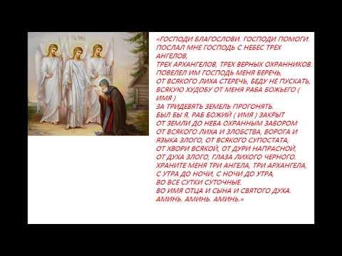 Картины по номерам молитва девочки