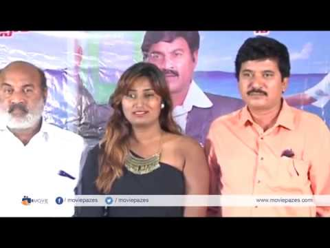 aame-korika-movie-team-pressmeet