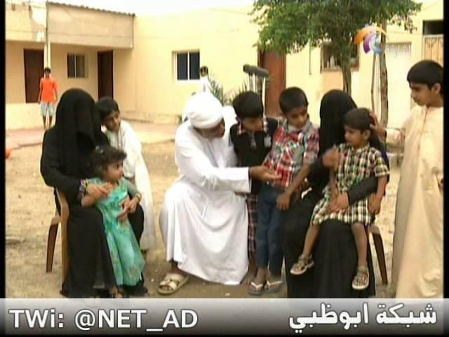 اماراتي له 93 ابنا  من 13 زوجة