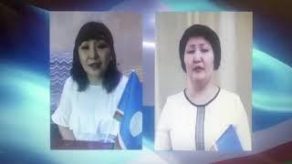 Коллектив Якутского промышленного техникума имени Т.Г. Десяткина поздравляет всех якутян с Днем Респ