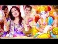 Shubha Mishra का सबसे हिट गणेश भजन - Jai Ho Ganesh - Bhojpuri Hit Ganesh Bhajan 2017 New