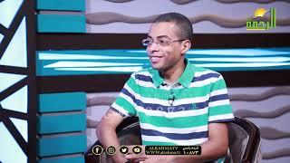 حتى يسمع كلام الله برنامج مع الشباب دكتور محمود نصر