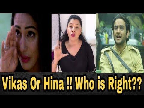 Big BOSS 11 | Vikas or Hina !! Who is Right ?? | DAY 102 | Review By SAMBHAVNA SETH