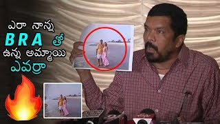 Posani Krishna Murali Leaks SH0CKING Photos of Nara Lokesh   TDP   Daily Culture